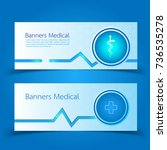 set of medical banners vector... | Shutterstock .eps vector #736535278