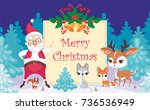 christmas greeting card with... | Shutterstock .eps vector #736536949