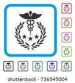 caduceus logo icon. flat grey... | Shutterstock .eps vector #736545004