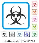 bio hazard icon. flat grey... | Shutterstock .eps vector #736546204