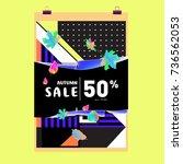 autumn sale memphis style web... | Shutterstock .eps vector #736562053