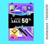 autumn sale memphis style web... | Shutterstock .eps vector #736565650