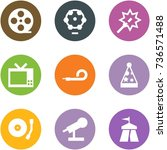 origami corner style icon set   ... | Shutterstock .eps vector #736571488