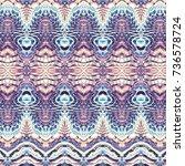 abstract digital fractal...   Shutterstock . vector #736578724