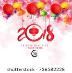 happy new year 2018 greeting... | Shutterstock . vector #736582228