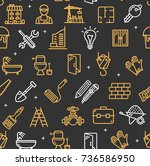 building construction elements... | Shutterstock .eps vector #736586950