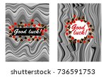 greeting cards vector templates ... | Shutterstock .eps vector #736591753