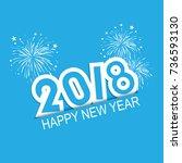 happy new year 2018 vector... | Shutterstock .eps vector #736593130