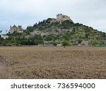 majorca   churches   picture... | Shutterstock . vector #736594000