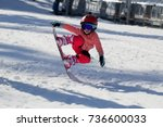 little cute girl snowboarding ... | Shutterstock . vector #736600033