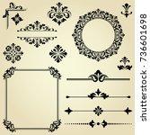 vintage set. floral elements... | Shutterstock . vector #736601698