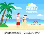 merry christmas. santa claus... | Shutterstock .eps vector #736602490