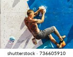 odessa  ukraine   august 20 ... | Shutterstock . vector #736605910