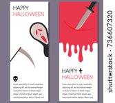 cartoon halloween vertical... | Shutterstock .eps vector #736607320