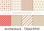 set of winter holiday seamless... | Shutterstock .eps vector #736614943