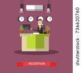 hotel reception concept vector... | Shutterstock .eps vector #736620760