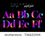 colorful bright neon typeset.... | Shutterstock .eps vector #736622434