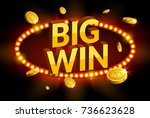 big win retro glowing banner.... | Shutterstock .eps vector #736623628