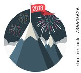 Mountain With 2018 Flag And...