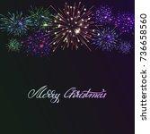 vector holiday colourn... | Shutterstock .eps vector #736658560