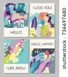 hand drawn abstract cards with... | Shutterstock .eps vector #736697680