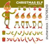 christmas elf character... | Shutterstock .eps vector #736708243