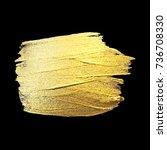 gold foil stroke. watercolor... | Shutterstock .eps vector #736708330
