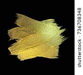 gold foil stroke. watercolor... | Shutterstock .eps vector #736708348
