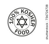 kosher food icon. vector... | Shutterstock .eps vector #736726738