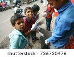 powai  mumbai  maharashtra ... | Shutterstock . vector #736730476