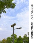 a solar street lamp by the park | Shutterstock . vector #736733818
