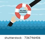 helping business to survive.... | Shutterstock .eps vector #736746406