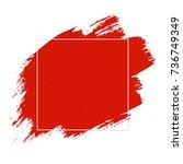 red blob   | Shutterstock . vector #736749349