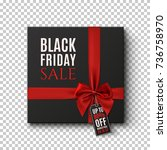 black friday sale conceptual... | Shutterstock .eps vector #736758970