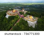 aerial shot from the drone on... | Shutterstock . vector #736771300