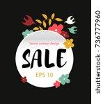 sale season banner. round...   Shutterstock .eps vector #736777960