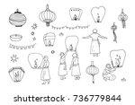 tazaungdine lights festival... | Shutterstock .eps vector #736779844