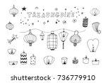 tazaungdine lights festival... | Shutterstock .eps vector #736779910