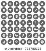 cook icons | Shutterstock .eps vector #736780138