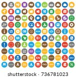 information icons | Shutterstock .eps vector #736781023