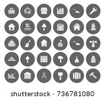building icons | Shutterstock .eps vector #736781080