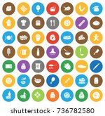 cook icons | Shutterstock .eps vector #736782580