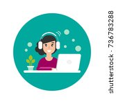 cute freelancer girl on... | Shutterstock .eps vector #736783288