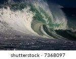 giant wave   Shutterstock . vector #7368097
