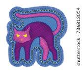 halloween cat embroidery design.... | Shutterstock .eps vector #736813054