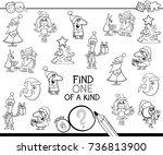 black and white cartoon vector... | Shutterstock .eps vector #736813900