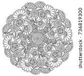 vector floral mandala in black... | Shutterstock .eps vector #736819300