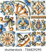 majolica  vintage ornaments on...   Shutterstock . vector #736829290