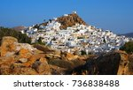 photo from picturesque chora of ... | Shutterstock . vector #736838488