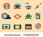 auto car repair service symbols ...   Shutterstock .eps vector #736842034